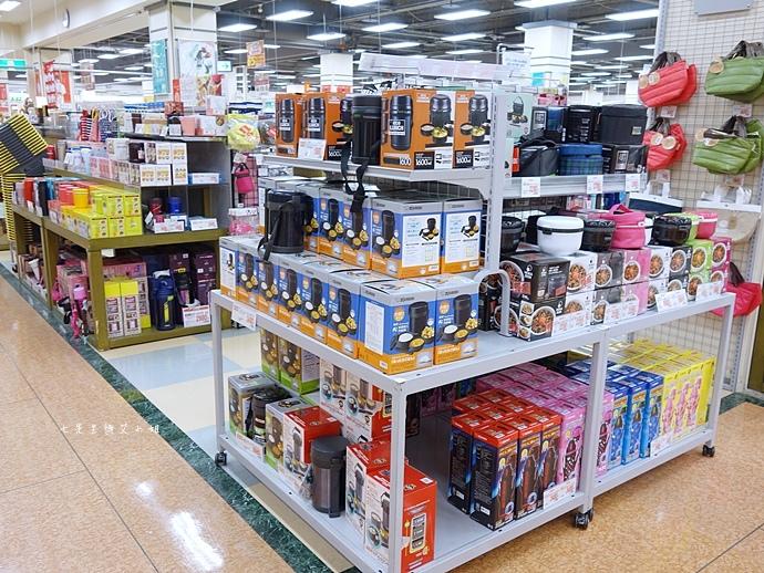 33 日本超市 APITA.jpg