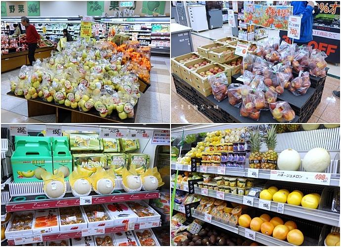 29 日本超市 APITA.jpg