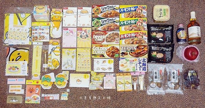 34 日本超市 APITA.jpg