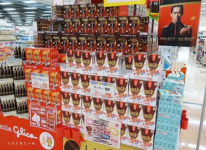 32 日本超市 APITA.jpg