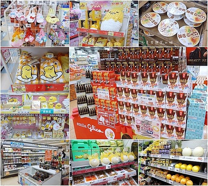 1 日本超市 APITA.jpg