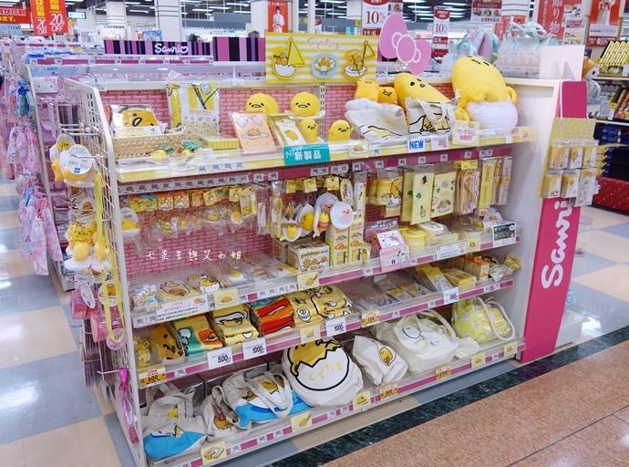 3 日本超市 APITA.jpg