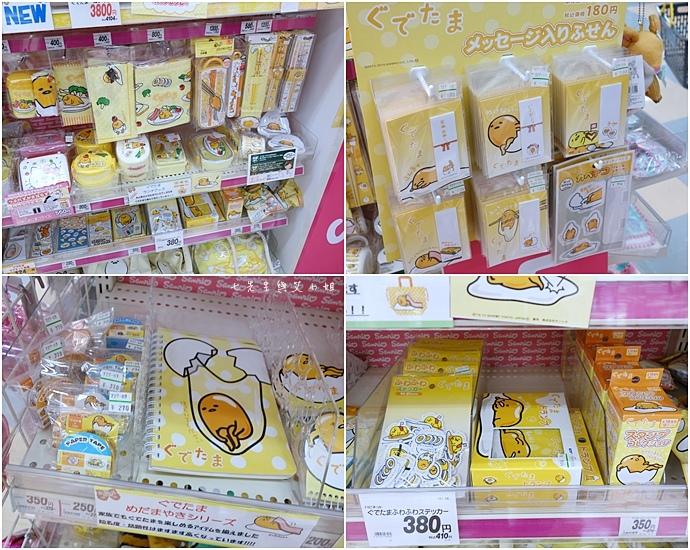 5 日本超市 APITA.jpg