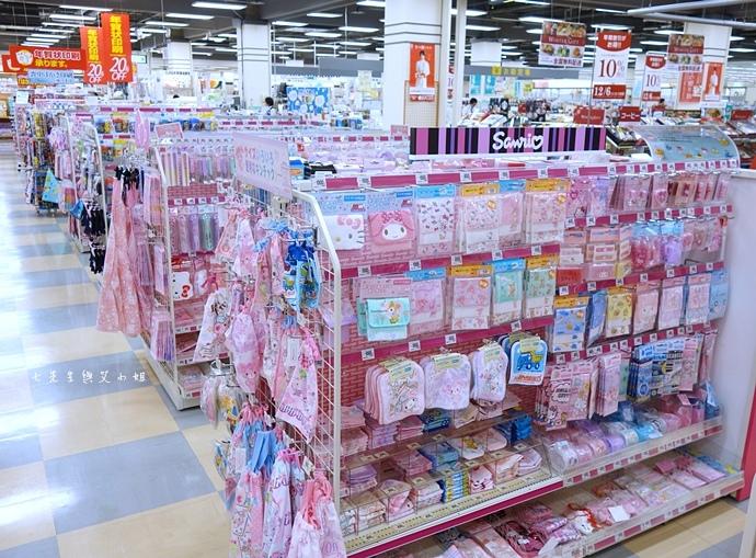 6 日本超市 APITA.jpg