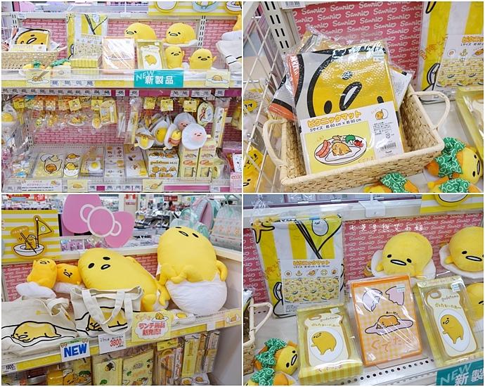 4 日本超市 APITA.jpg
