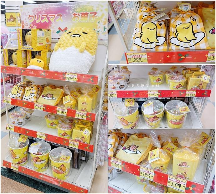 2 日本超市 APITA.jpg