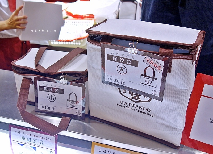 5 八天堂 日本人氣冠軍奶油麵包.JPG