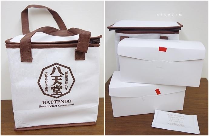 9 八天堂 日本人氣冠軍奶油麵包.JPG