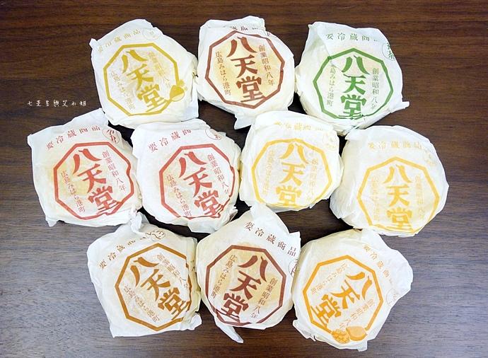 11 八天堂 日本人氣冠軍奶油麵包.JPG