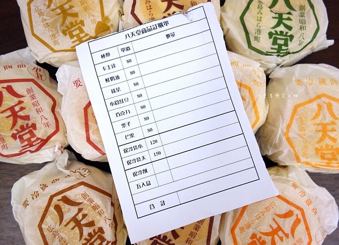 13 八天堂 日本人氣冠軍奶油麵包.JPG