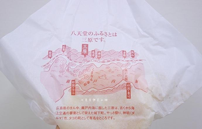 22 八天堂 日本人氣冠軍奶油麵包.JPG