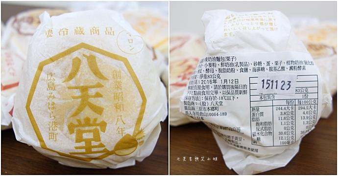 19 八天堂 日本人氣冠軍奶油麵包.JPG