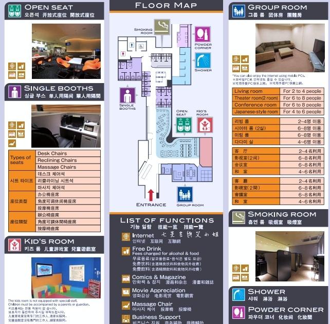 6【日本大阪自由行】關西機場-不只吃喝逛買,就連住宿也超便利!KIX AIRPORT LOUNGE、REFRESH SQUARE 日本旅遊 大阪自由行 住宿.jpg