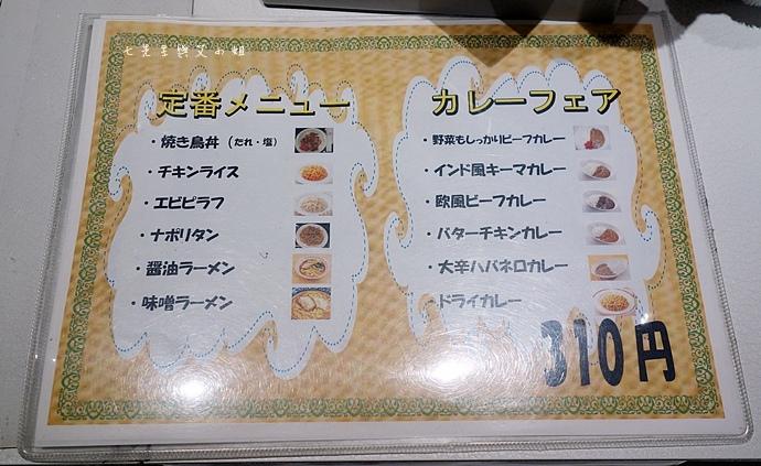10【日本大阪自由行】關西機場-不只吃喝逛買,就連住宿也超便利!KIX AIRPORT LOUNGE、REFRESH SQUARE 日本旅遊 大阪自由行 住宿.jpg