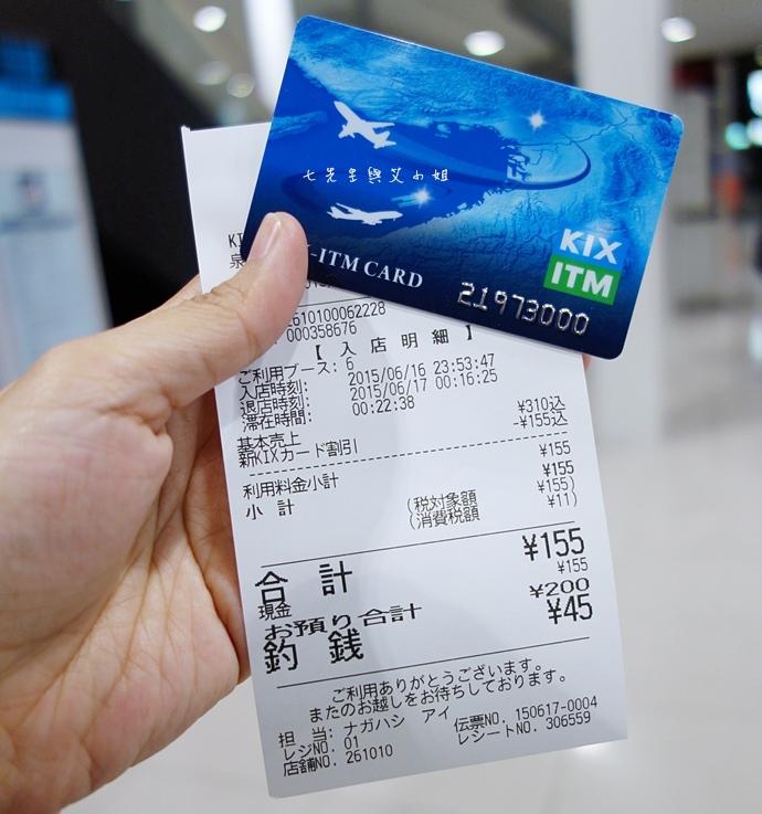 20【日本大阪自由行】關西機場-不只吃喝逛買,就連住宿也超便利!KIX AIRPORT LOUNGE、REFRESH SQUARE 日本旅遊 大阪自由行 住宿.jpg