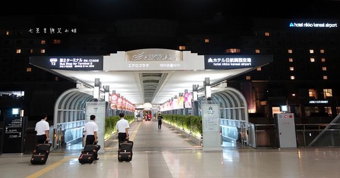 21【日本大阪自由行】關西機場-不只吃喝逛買,就連住宿也超便利!KIX AIRPORT LOUNGE、REFRESH SQUARE 日本旅遊 大阪自由行 住宿.jpg