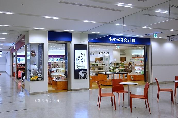 33【日本大阪自由行】關西機場-不只吃喝逛買,就連住宿也超便利!KIX AIRPORT LOUNGE、REFRESH SQUARE 日本旅遊 大阪自由行 住宿.jpg