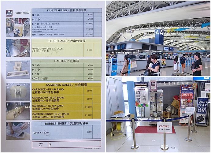 39【日本大阪自由行】關西機場-不只吃喝逛買,就連住宿也超便利!KIX AIRPORT LOUNGE、REFRESH SQUARE 日本旅遊 大阪自由行 住宿.jpg