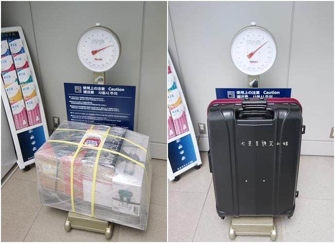 41【日本大阪自由行】關西機場-不只吃喝逛買,就連住宿也超便利!KIX AIRPORT LOUNGE、REFRESH SQUARE 日本旅遊 大阪自由行 住宿.jpg