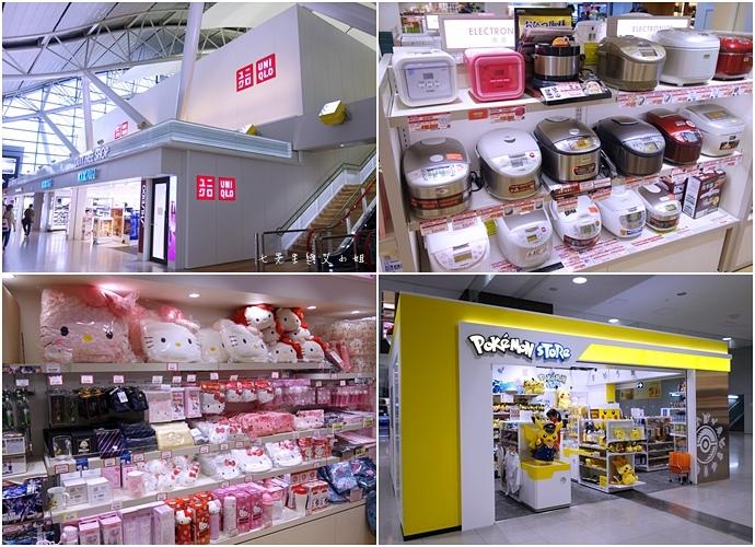 42【日本大阪自由行】關西機場-不只吃喝逛買,就連住宿也超便利!KIX AIRPORT LOUNGE、REFRESH SQUARE 日本旅遊 大阪自由行 住宿.jpg