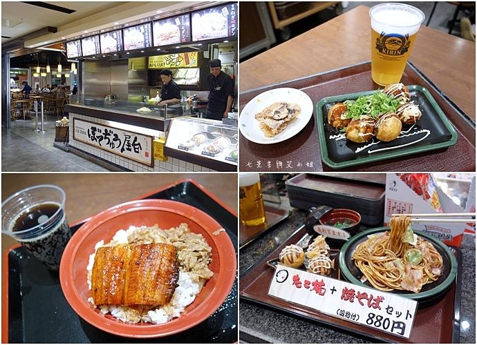 43【日本大阪自由行】關西機場-不只吃喝逛買,就連住宿也超便利!KIX AIRPORT LOUNGE、REFRESH SQUARE 日本旅遊 大阪自由行 住宿.jpg