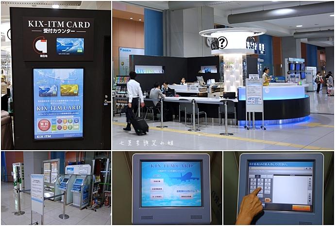 1 【日本大阪自由行】關西機場-不只吃喝逛買,就連住宿也超便利!KIX AIRPORT LOUNGE、REFRESH SQUARE 日本旅遊 大阪自由行 住宿.jpg