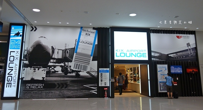 4【日本大阪自由行】關西機場-不只吃喝逛買,就連住宿也超便利!KIX AIRPORT LOUNGE、REFRESH SQUARE 日本旅遊 大阪自由行 住宿.jpg