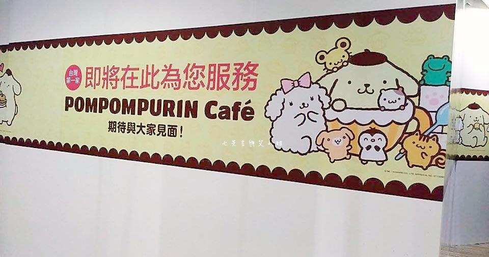 POMPOMPURIN Cafe 布丁狗 Cafe 台灣第一家,落腳信義區ATT4FUN!