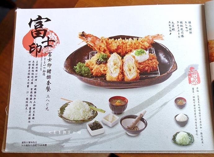 6 富士印日式炸豬排.JPG