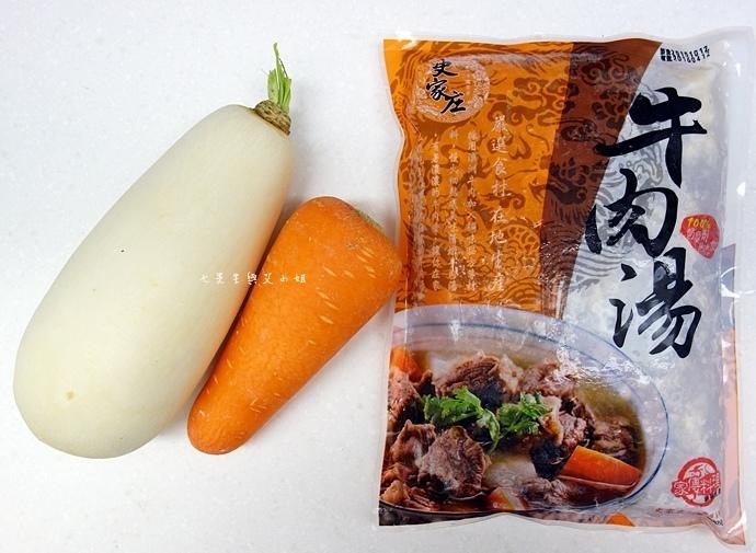 1 史家庄清燉牛肉湯.JPG