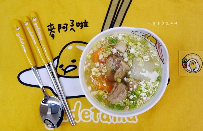 9 史家庄清燉牛肉湯.JPG