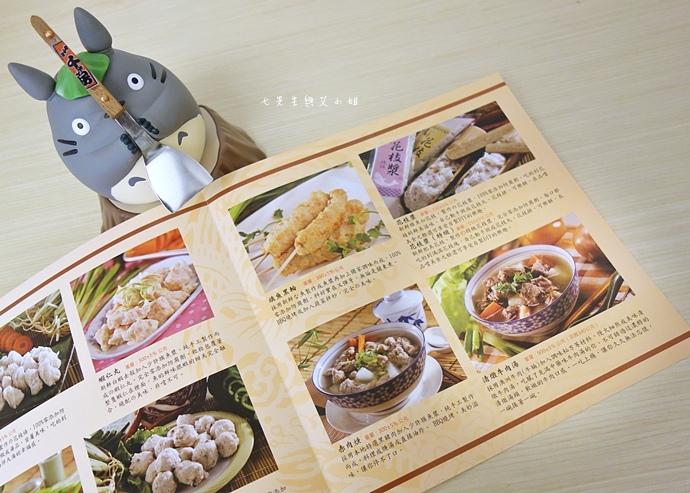 17 史家庄清燉牛肉湯.JPG