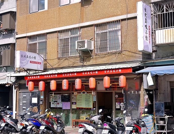 1 台北美味小館砂鍋主題餐廳.JPG
