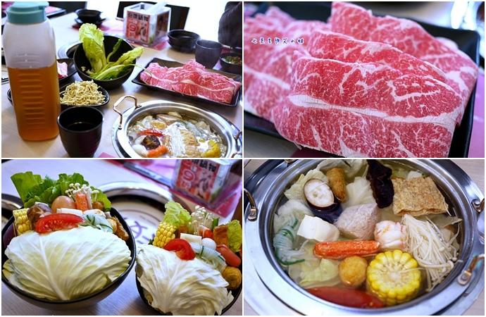 井田涮涮鍋