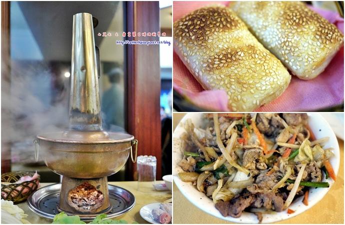 唐宮 蒙古烤肉 涮羊肉