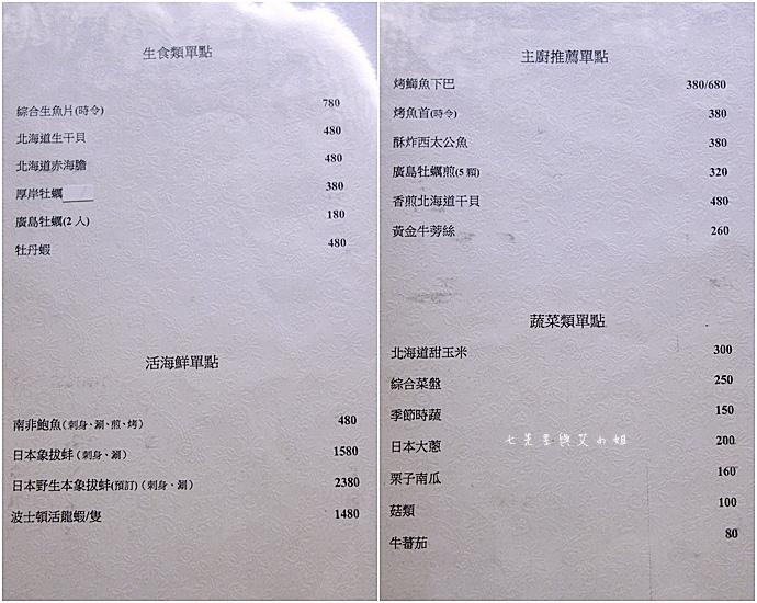 10  鼎膾一品涮涮鍋.JPG