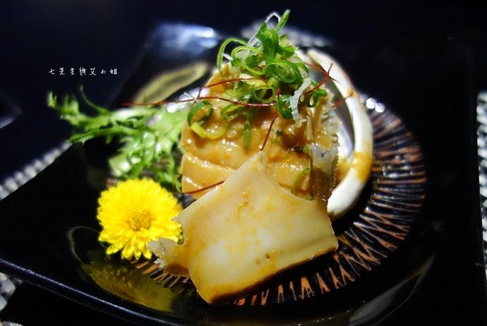 20 鼎膾一品涮涮鍋.JPG