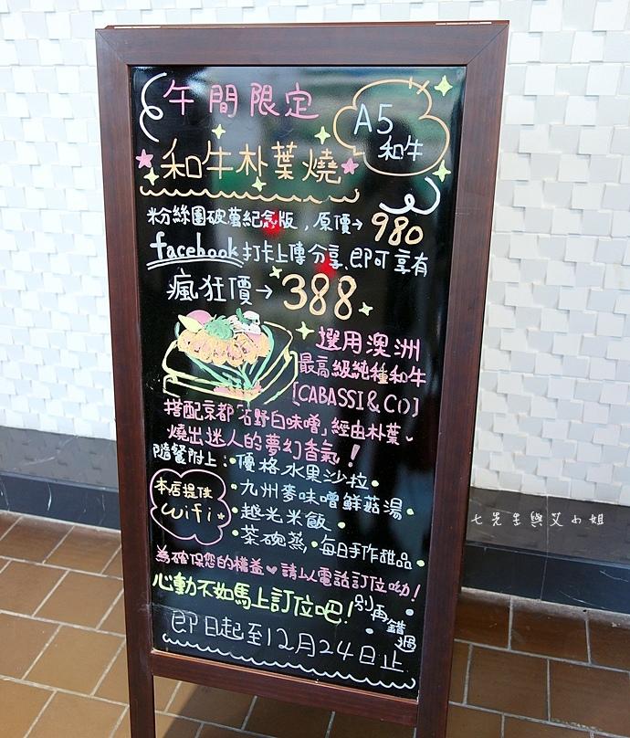 6 鼎膾一品涮涮鍋.JPG