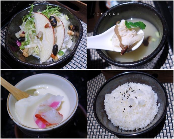 52 鼎膾一品涮涮鍋