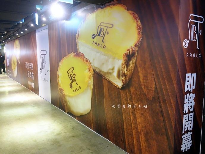2 PABLO 半熟起司塔 Cheese Tart Taiwan