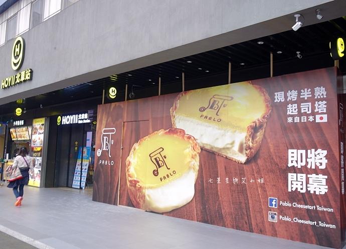 1 PABLO 半熟起司塔 Cheese Tart Taiwan