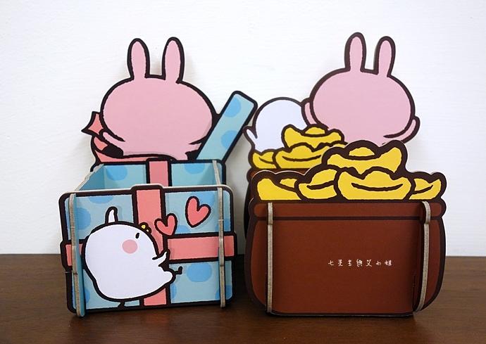 26 卡娜赫拉的小動物置物盒