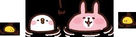 【超商集點】全家卡娜赫拉的小動物/P助與兔兔可愛萬物論集點活動來啦!托特包、拉鍊袋,折疊傘通通都可愛療癒的要命啊!