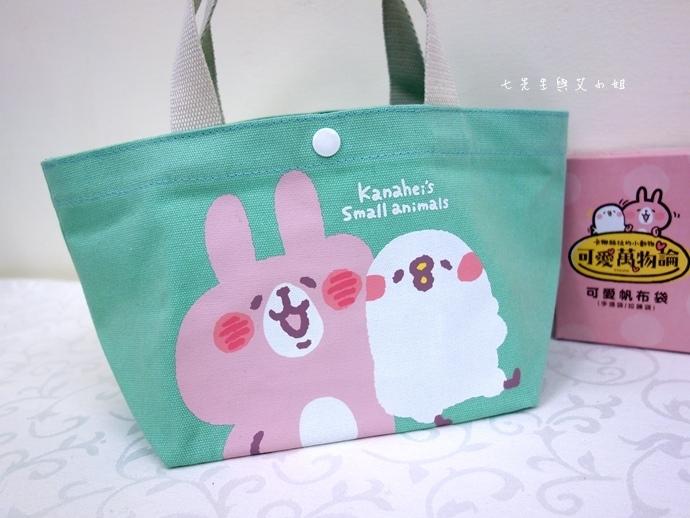10 【超商集點】全家卡娜赫拉的小動物 P助與兔兔可愛萬物論集點活動來啦!托特包、拉鍊袋,折疊傘通通都可愛療癒的要命啊!