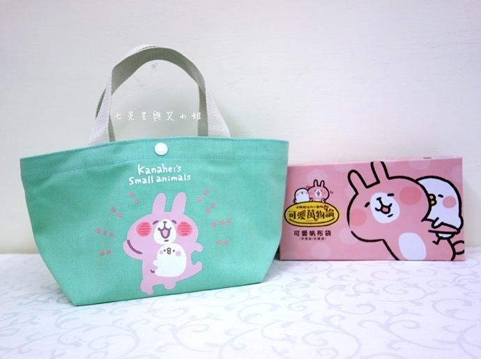11 【超商集點】全家卡娜赫拉的小動物 P助與兔兔可愛萬物論集點活動來啦!托特包、拉鍊袋,折疊傘通通都可愛療癒的要命啊!
