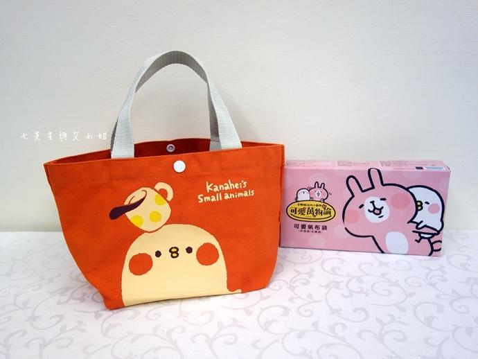 7 【超商集點】全家卡娜赫拉的小動物 P助與兔兔可愛萬物論集點活動來啦!托特包、拉鍊袋,折疊傘通通都可愛療癒的要命啊!