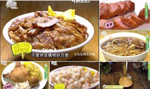 20160324 食尚玩家 就要醬玩 美食大本營 台南人真幸福