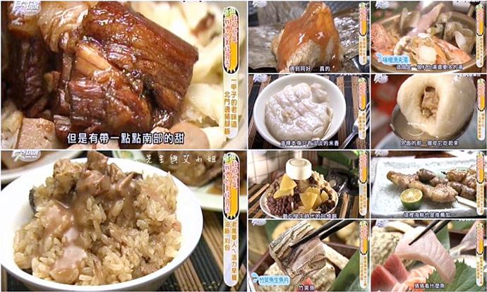 20160413 食尚玩家 台北致那年我們的美好食光