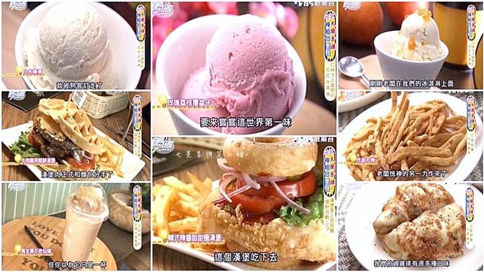 20160504 食尚玩家 台北大鬧舌頭神組合美食