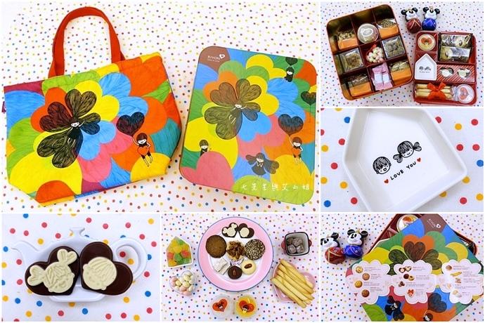 禮坊 0416x1024 文創聯名款「愛滿滿禮盒」-好吃好看又好用的創意喜餅!
